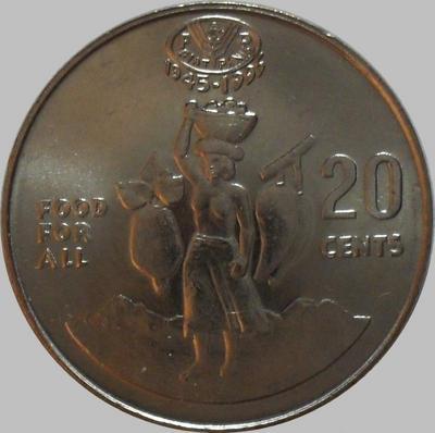 20 центов 1995 Соломоновы острова. ФАО