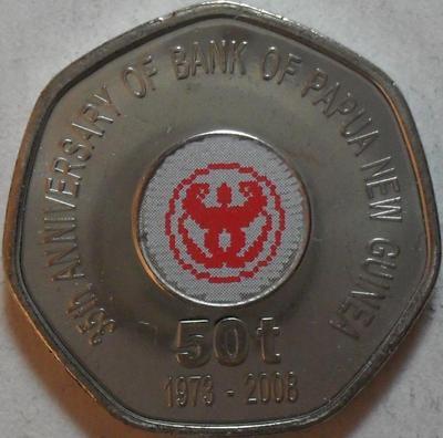 50 тойя 2008 Папуа-Новая Гвинея. 35 лет банку.