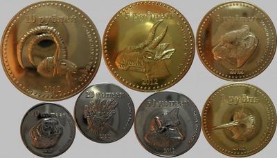 Набор из 7 монет 2012 Республика Дагестан.