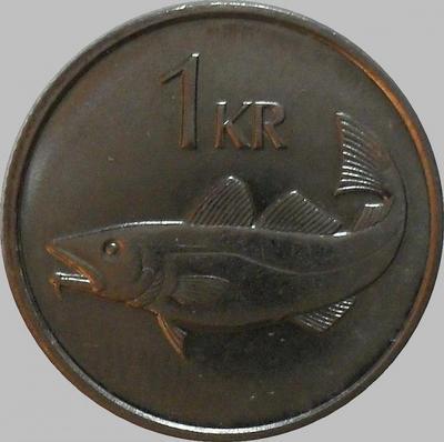 1 крона 1989 Исландия. (в наличии 1999 год)