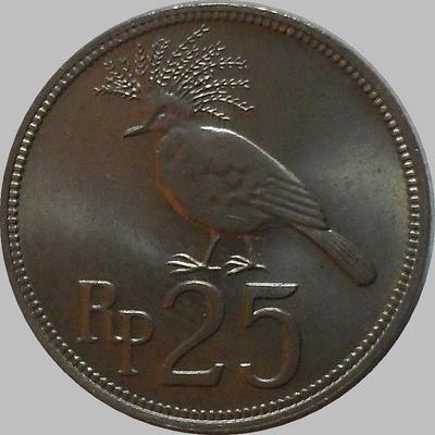 25 рупий 1971 Индонезия.
