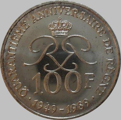 100 франков 1989 Монако. 40-лет правления князя Монако Ренье III.