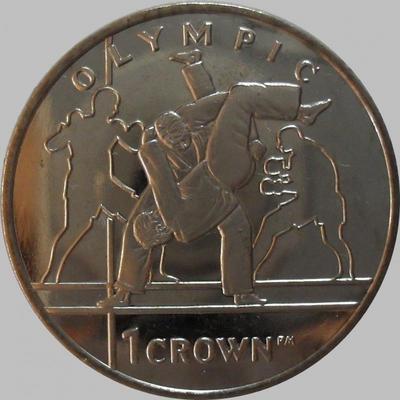1 крона 2012 остров Мэн. Олимпиада в Лондоне. Дзюдо.