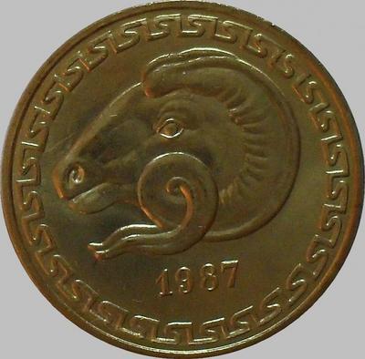 20 сантимов 1987 Алжир. ФАО.