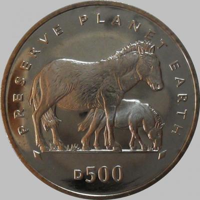500 динар 1995 Босния и Герцеговина. Лошади.