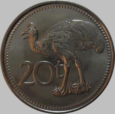 20 тойя 2005 Папуа-Новая Гвинея. Казуар.