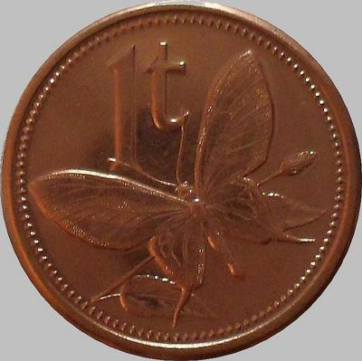 1 тойя 2004 Папуа-Новая Гвинея. Бабочка.