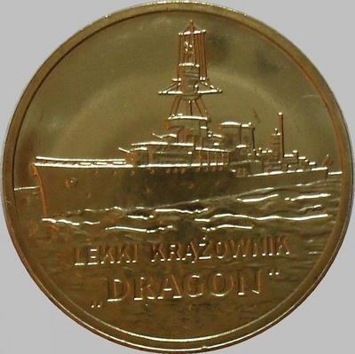 2 злотых 2012 Польша. Крейсер «Дракон».
