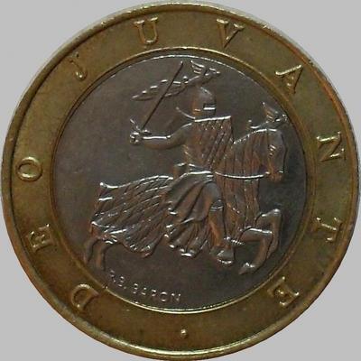 10 франков 1997 Монако. (в наличии 1996 год)