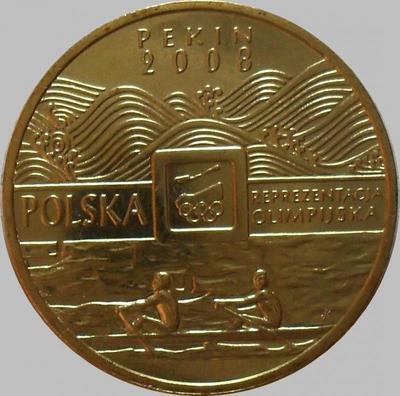 2 злотых 2008 Польша. Олимпиада в Пекине.