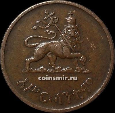 10 центов 1944 Эфиопия. VF