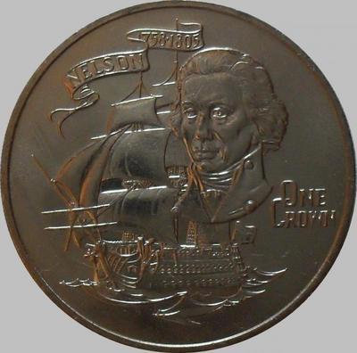 1 крона 1980 Гибралтар. Адмирал Нельсон.