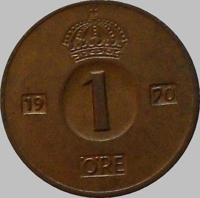 1 эре 1970 U Швеция.