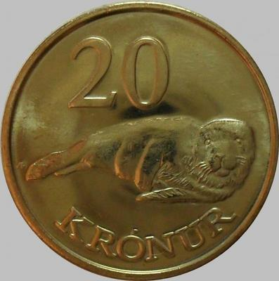 20 крон 2011 Фарерские острова.