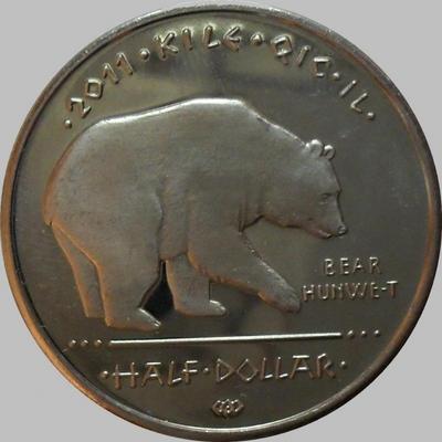 1/2 доллара 2011 Резервация индейцев-койотов. Медведь.