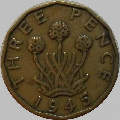 3 пенса 1945 Великобритания.
