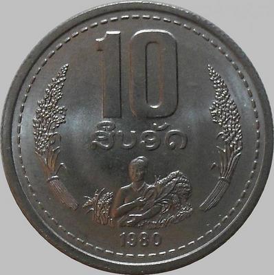 10 атт 1980 Лаос.