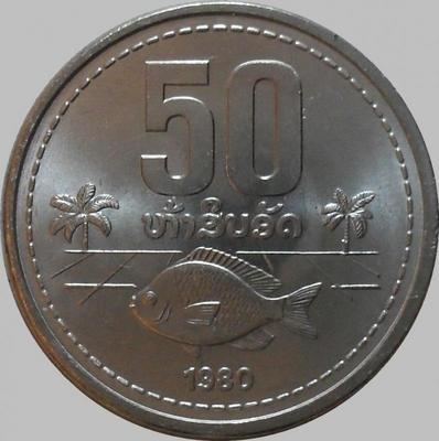 50 атт 1980 Лаос. Рыба.