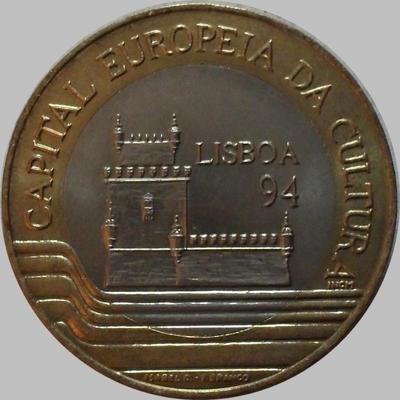 200 эскудо 1994 Португалия. Лиссабон - культурная столица Европы.