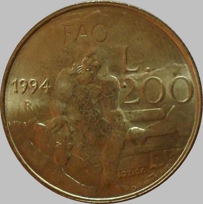 200 лир 1994 Сан-Марино. ФАО.