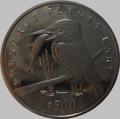 500 динар 1994 Босния и Герцеговина. Зимородок.