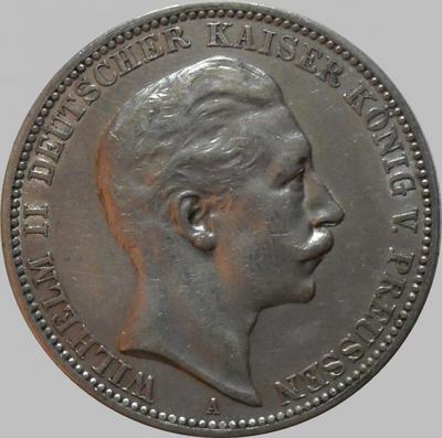 3 марки 1909 Пруссия. Вильгельм II.