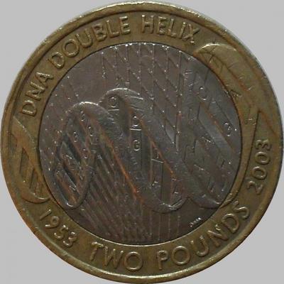 2 фунта 2003 Великобритания. ДНК.