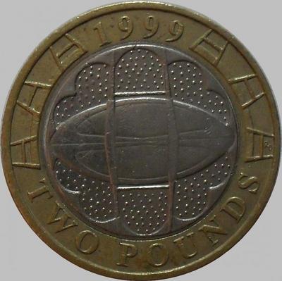 2 фунта 1999 Великобритания. Регби.