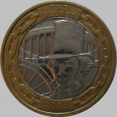 2 фунта 2006 Великобритания. Б. М. Изамбар.