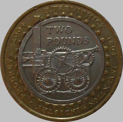2 фунта 2004 Великобритания. Паровой локомотив.