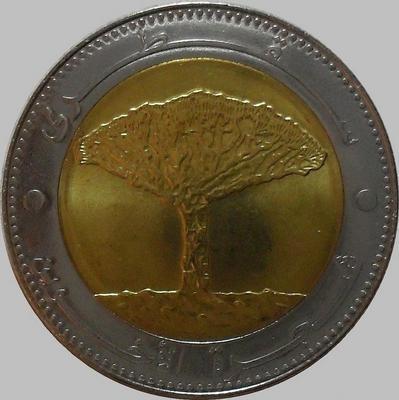 20 риалов 2004 Йемен. Дерево.