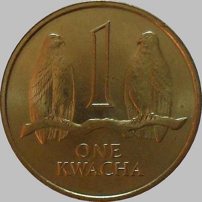 1 квача 1992 Замбия. Соколы.