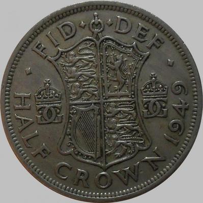 1/2 кроны 1949 Великобритания.