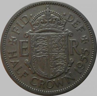 1/2 кроны 1955 Великобритания.