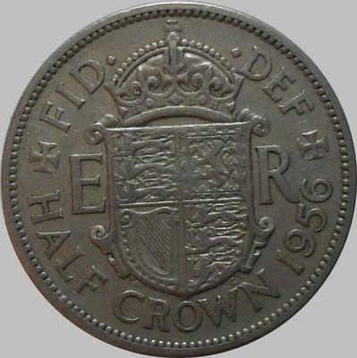 1/2 кроны 1956 Великобритания.