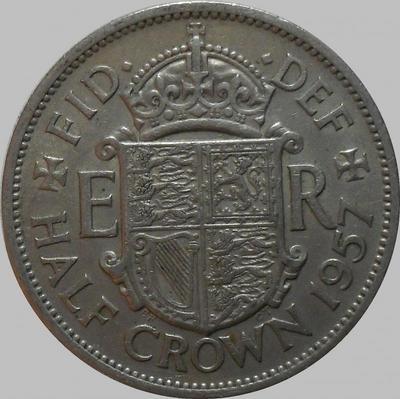 1/2 кроны 1957 Великобритания.