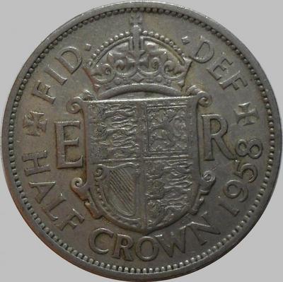 1/2 кроны 1958 Великобритания.