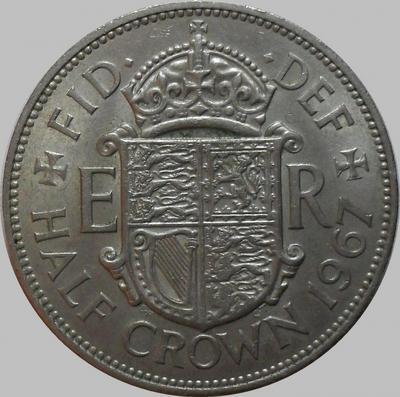 1/2 кроны 1967 Великобритания.