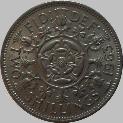 2 шиллинга 1963 Великобритания.