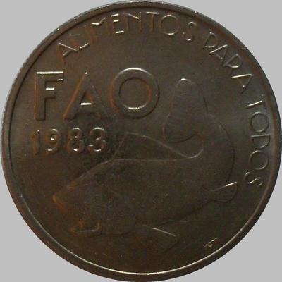 25 эскудо 1983 Португалия. ФАО.
