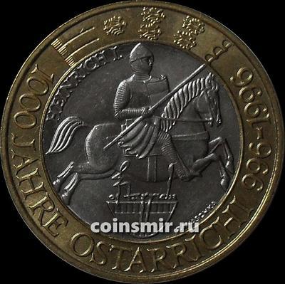 50 шиллингов 1996 Австрия. 1000 лет Австрии.