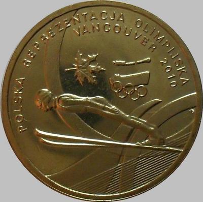 2 злотых 2010 Польша. Олимпиада в Ванкувере.