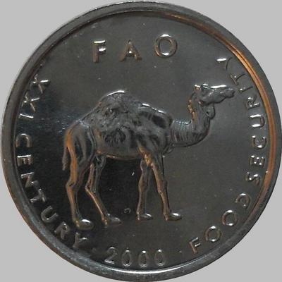 10 шиллингов 2000 Сомали. ФАО. Верблюд.