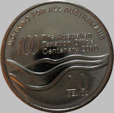 20 центов 2010 Австралия. 100 лет Австралийской Налоговой Службе.
