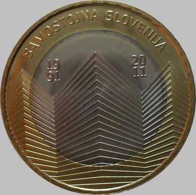 3 евро 2011 Словения. 20 лет независимости.