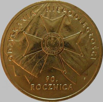 2 злотых 2008 Польша. 90 лет восстановления независимости.