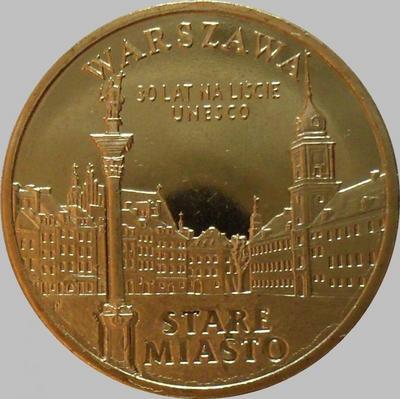2 злотых 2010 Польша. Исторический центр Варшавы. 30 лет в ЮНЕСКО.