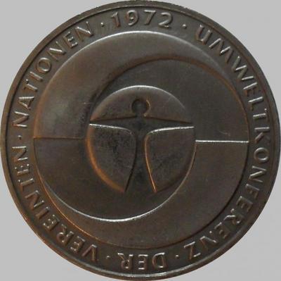 5 марок 1982 F ФРГ. 10-летие Экологической Конференции ООН.