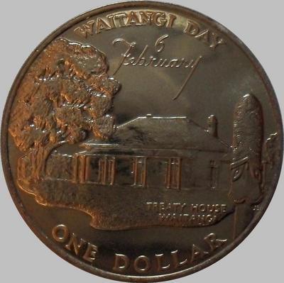 1 доллар 1977 Новая Зеландия. 25 лет правления Елизаветы II.