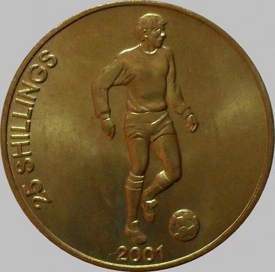 25 шиллингов 2001 Сомали. Футболист.